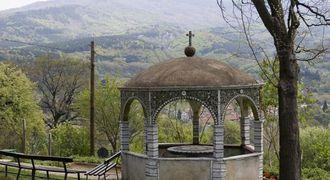 "Владайски манастир ""Св. Петка"""