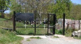 """Голямобуковски манастир """"Св. Петка (Животоприемен източник)"""""""