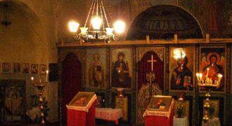 "Горнобански манастир ""Св. Св. Кирил и Методий"""