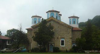 "Етрополски манастир ""Света Троица"""