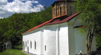 """Пещерски манастир """"Св. Николай"""""""