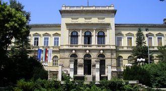 Регионален исторически и археологически музей