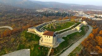 Крепост Перистера