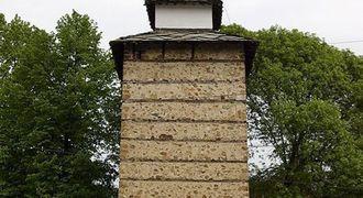 Часовникова кула