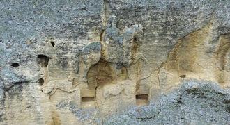 "Археологический заповедник ""Мадара"""