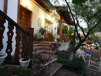 Къща за гости Къща и градина