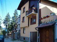 Къща за гости Чалина