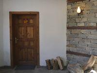 Къща за гости Родопски рай