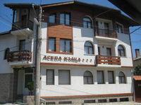 Хотел Асева къща