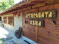 Стаи за гости Аргировата къща