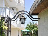 Къща за гости Каса Карина