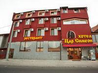 Хотел Цар Симеон