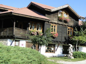 Къща за гости Кандафери