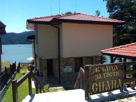 Къща за гости Сиана