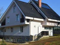 Къща за гости Богданов