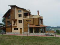 Къща за гости Райа