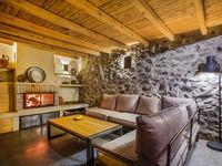 Къща за гости Подковите