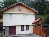 Вила Дядовата къща