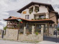 Къща за гости Мурите
