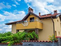 Къща за гости Холидей