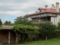 Семеен хотел Арбанаси
