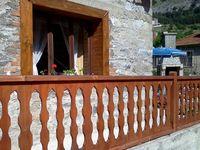 Къща за гости Латинка