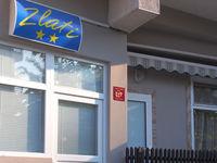 Студио Злати