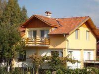Къща за гости Григорови