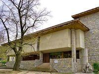 Къща за гости Свети Константин