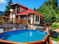 Къща за гости БорЯна