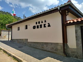 Къща за гости Шипка