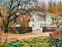Къща за гости Балкански Легенди