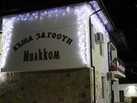 Къща за гости Милкком
