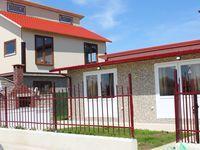 Къща за гости Валиленд