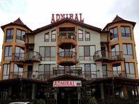 Къща за гости Адмирал