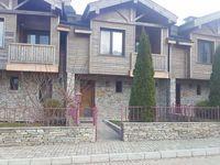 Къща за гости Пирин Лейк
