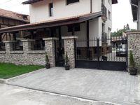 Къща за гости Кристо