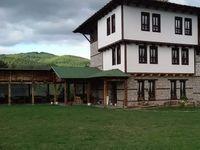 Къща за гости Калифер