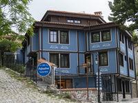 Къща за гости Пулпудева