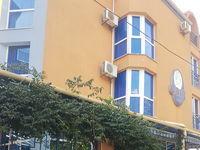 Семеен хотел Дара