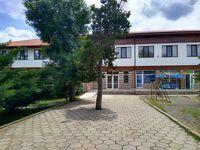 Къща за гости Изар