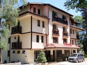 Семеен хотел Емали
