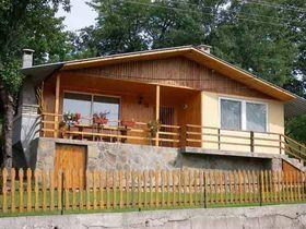 Къща за гости Планинско утро