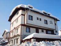 Къща за гости Зиген