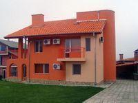 Къща за гости Близнаци