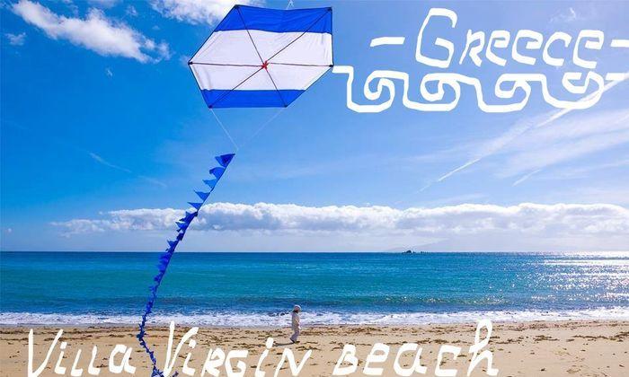 Почивка в Гърция на брега на Егейско море